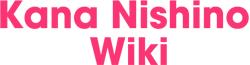 西野カナ Wiki