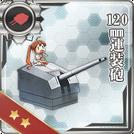 Equipment147-1.png
