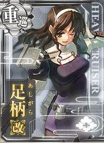 Ashigara M.jpg