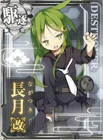 Nagatsuki M