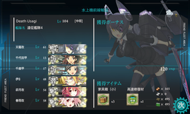 KanColle-150525-07582624.png