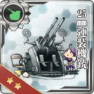 Equipment39-1.png