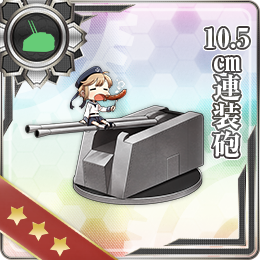 10.5cm Twin Gun Mount 160 Card