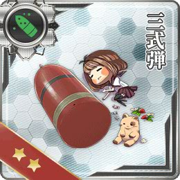 Equipment35-1.png