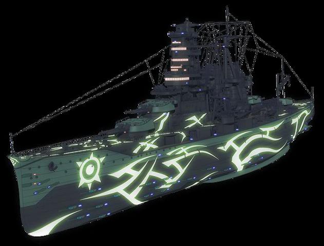 File:Fog Enemy Kirishima 02.png