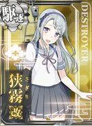 DD Sagiri Kai 391 Card