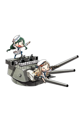 Prototype 41cm Triple Gun Mount 105 Full