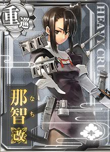 CA Nachi Kai 266 Card