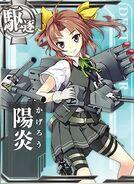 DD Kagerou 017 Card