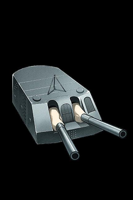 15.2cm Twin Gun Mount 065 Equipment