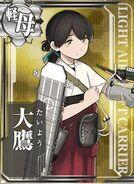CVL Taiyou 526 Card