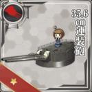 Equipment7-1b.png