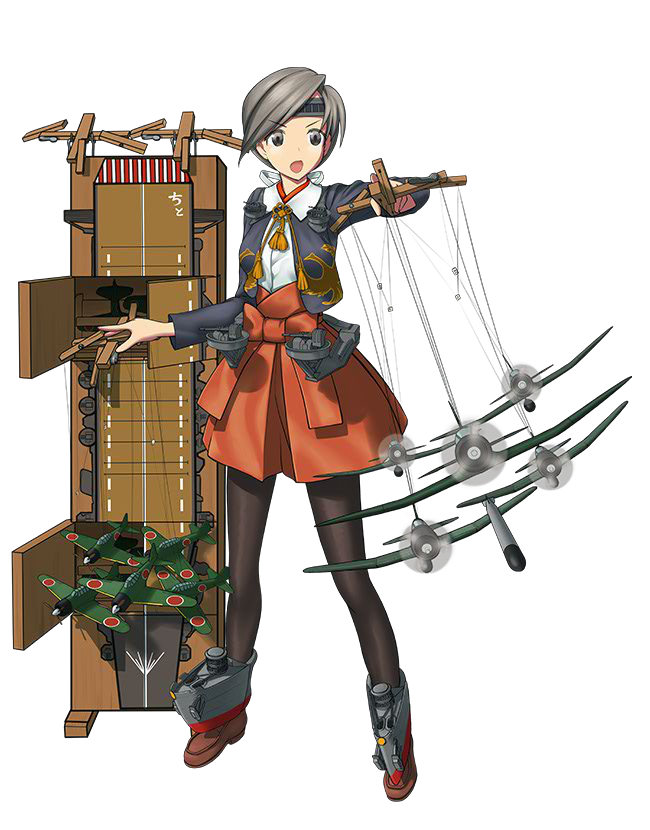 CVL Chitose Carrier 108 Full