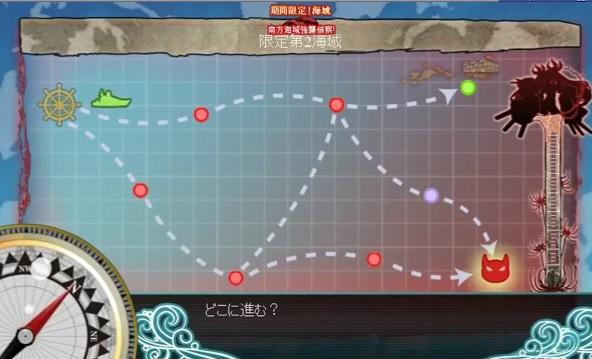 File:E-2 Map.jpg