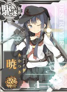Файл:DD Akatsuki Kai Ni 437 Card.jpg