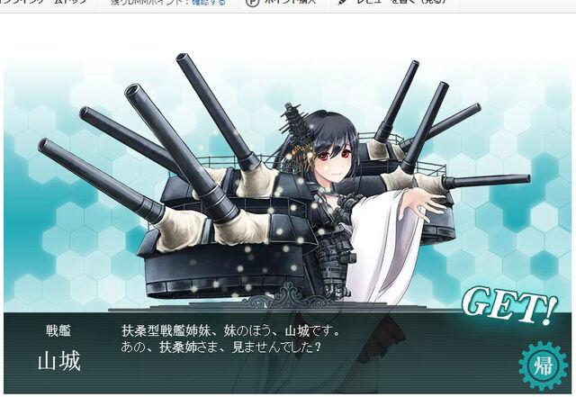 File:Yamashiro-chan.jpg