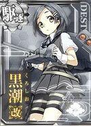 DD Kuroshio Kai 227 Card