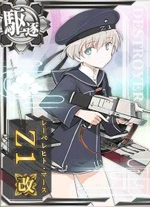 DD Z1 Kai 310 Card