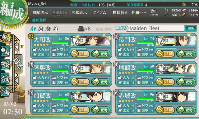 File:KanColle-140502-02502041.png