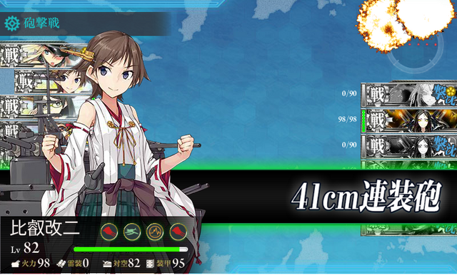 File:2-5 clear.png