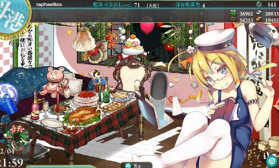 File:Hachi!!.png