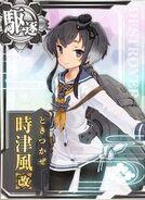 DD Tokitsukaze Kai 322 Card