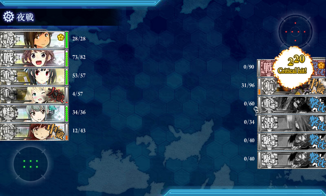 File:KanColle-140505-20323771.png