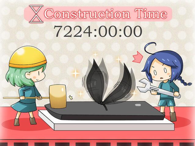 File:Tomaya.jpg