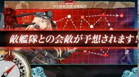 艦これ Fall 2016 Ride Of Bismarck (Die Walküre - The ride of the Valkyries)-0
