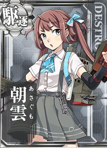 DD Asagumo 413 Card