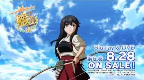 TVアニメ「艦隊これくしょん -艦これ-」Blu-ray & DVD 第6巻CM