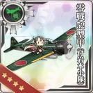 Zero Fighter Model 52A (w Iwamoto Flight) 156 Card