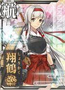 CV Shoukaku Kai Ni 461 Card.jpg