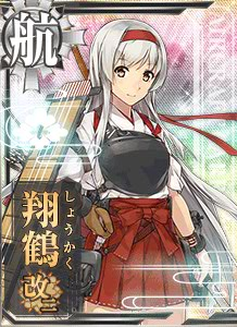 Файл:CV Shoukaku Kai Ni 461 Card.jpg