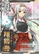 CVB Shoukaku Kai Ni A 466 Card.jpg