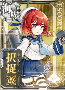 DE Etorofu Kai 383 Card