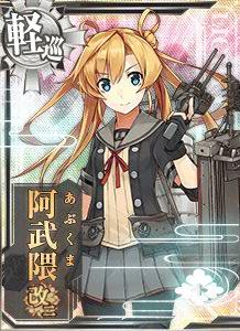 Файл:CL Abukuma Kai Ni 200 Card.jpg