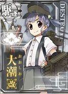 DD Ooshio Kai 249 Card