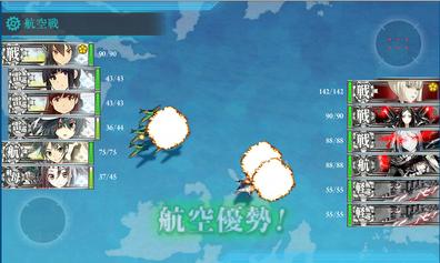 E-3 Clear