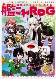 KanColle RPG Shutsugeki no Sho