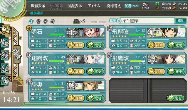 File:After akashi.jpg