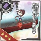 New Kanhon Design Anti-torpedo Bulge (Large) 204 Card
