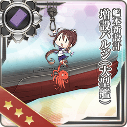 New Kanhon Design Anti-torpedo Bulge (Large) 204 Card
