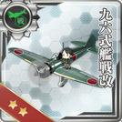 Type 96 Fighter Kai 228 Card