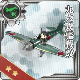 Type 96 Fighter Kai 228 Card