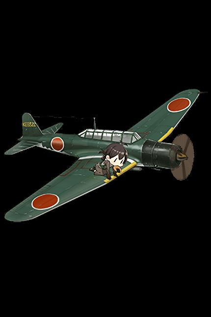 Type 97 Torpedo Bomber (931 Air Group) 082 Full