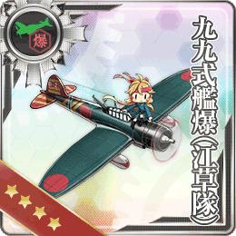 Type 99 Dive Bomber (Egusa Squadron) 099 Card
