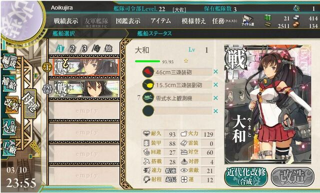 File:Yamato2.jpg