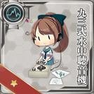Type 93 Passive Sonar 046 Card