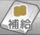 KCKai Quest Supply Icon